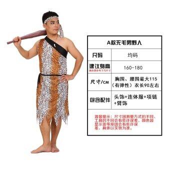 Indigenous People เสือดาวฮาโลวีนชายรุ่นผู้ใหญ่เสื้อผ้าประสิทธิภาพ