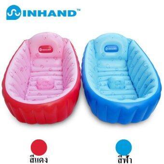 Inhand อ่างอาบน้ำเป่าลม (สีชมพู) แถมฟรี Air Pump + Repair Kit - 3