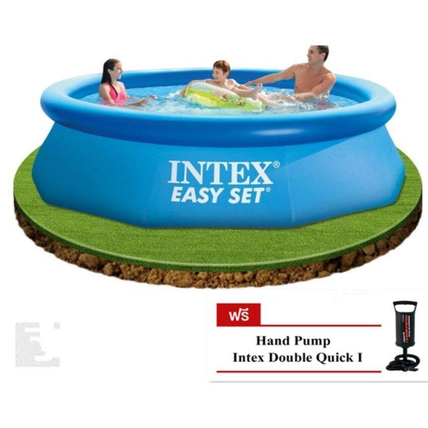 Intex 28120 สระว่ายน้ำเป่าลม Easy set 10 ฟุต แถมฟรีปั้มลม รุ่น 68612