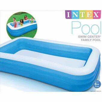 Intex Swim Center Family Pool สระน้ำเป่าลม สำหรับครอบครัว 3ชั้น รุ่น 58484 (สีฟ้า)