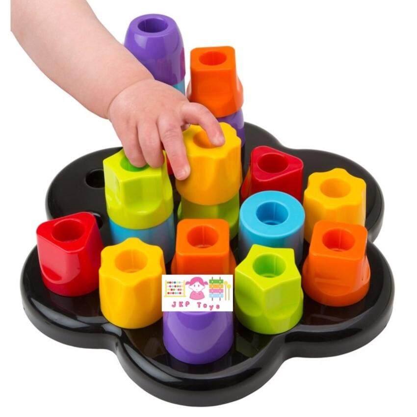 JKP Toys ปักหมุด จำเเนกสี เรียงซ้อน ชิ้นเบิ้ม สำหรับวัยเตาะเเตะ/ หัดเดิน