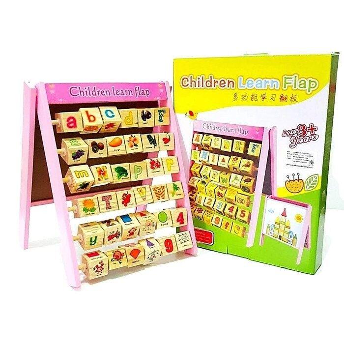JKP Toys ของเล่นไม้ กระดานเสริมทักษะ 2 in 1 Children Learn Flap