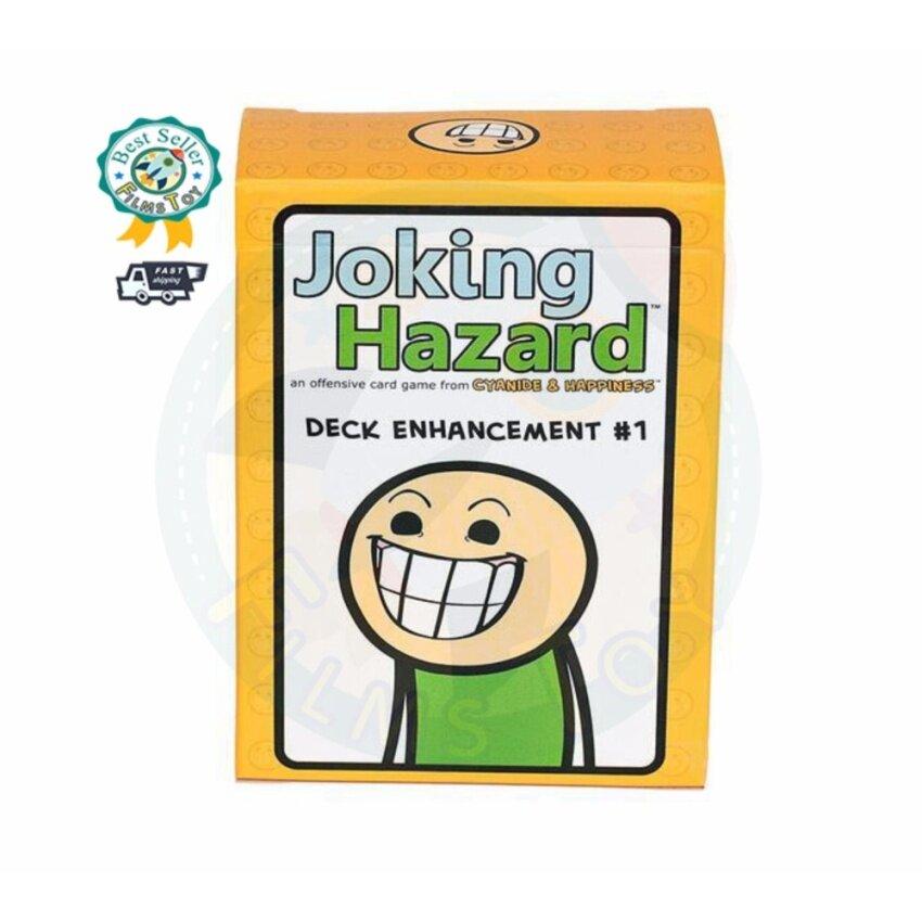 Joking Hazard-Deck Ehancement เกมส์การ์ดเล่นมุข เสริมสร้างความสนุกสนาน แบบ18+ พาร์ทเสริม(เล่นคู่กับ Joking Hazard)