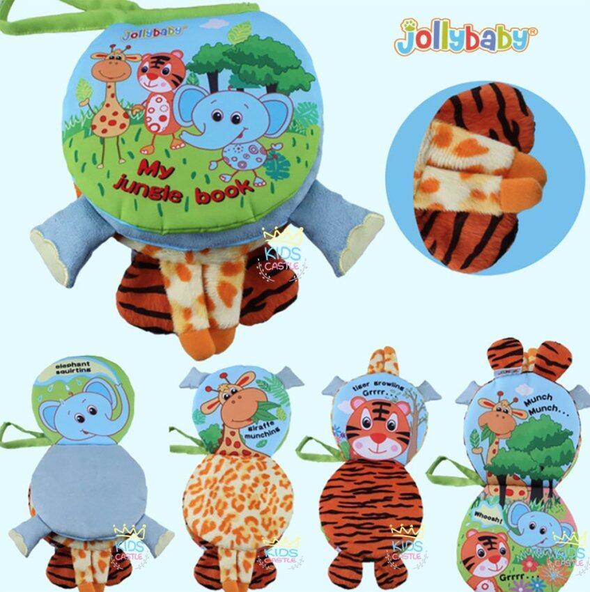 Jolly Baby หนังสือผ้าเสริมพัฒนาการและการเรียนรู้สอนเรื่องสัตว์ป่า My Jungle Book