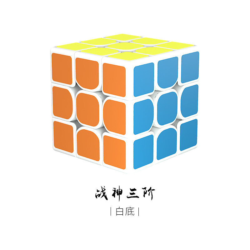 Kathrine Cube ที่สามเพื่อผู้ใหญ่ความเร็ว Cube