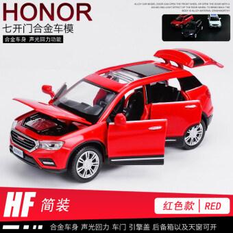 Kawei H6 เจ็ดเปิดประตูเมืองรถรุ่นอัลลอย