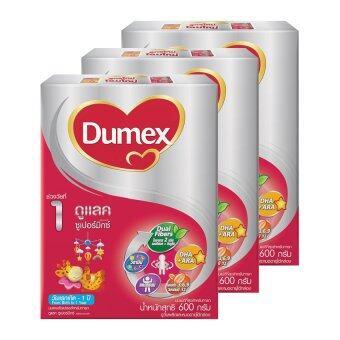 ขายยกลัง! DUMEX ดูเม็กซ์ นมผง ดูแลค600 กรัม (ทั้งหมด 3 กล่อง)