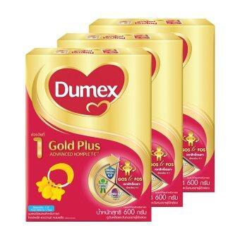ขายยกลัง ! DUMEX ดูเม็กซ์ นมผง โกลด์ พลัส1600 กรัม (ทั้งหมด 3 กล่อง)