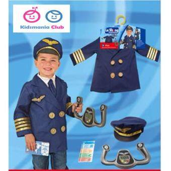 ชุดกัปตัน ชุดนักบิน ชุดแฟนซีกัปตันนักบินเด็ก