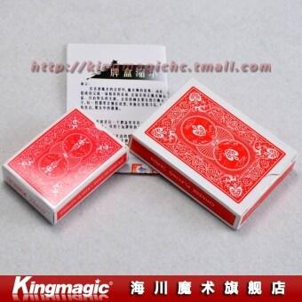 Kingmagic บัตรกล่องแคบการเสนอราคากล่องจะกลายเป็นขนาดเล็กเล่นมายากลอุปกรณ์ประกอบฉาก