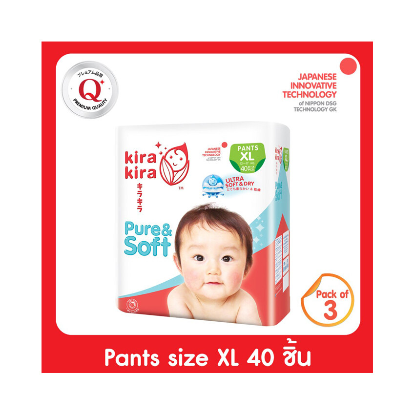 ขายยกลัง! Kira Kira กางเกงผ้าอ้อม เพียวร์แอนด์ซอฟต์ ไซส์ XL 3 แพ็ค (120 ชิ้น)