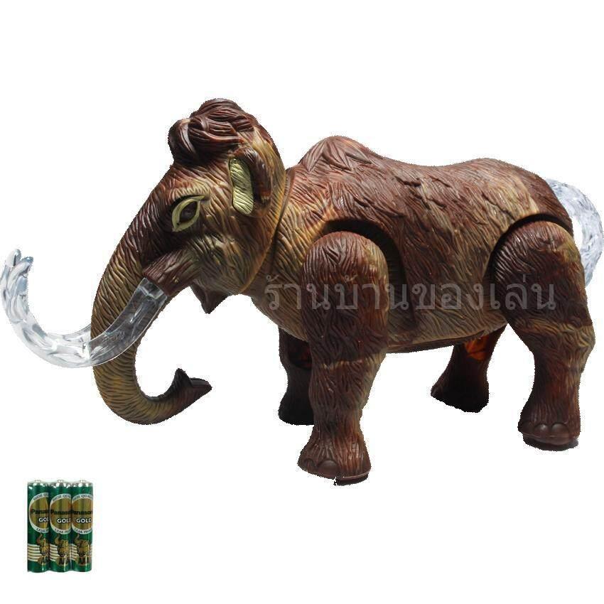 KNK TOY ช้าง แมมมอธ ใส่ถ่านมีไฟมีเสียง พร้อมถ่าน2A x 3ก้อน 6628-1