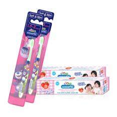 KODOMO แปรงสีฟันเด็ก โคโดโม (ซอฟท์ แอนด์ สลิม) 1.5-3 ปี 2 ด้าม + ยาสีฟัน โคโดโม แบบเจล กลิ่นสตรอวเบอร์รี่ 40 กรัม 2 หลอด