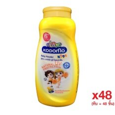 KODOMO แป้งเด็ก โคโดโม สูตรยูวีโพรเทคชั่น 180 กรัม (ซื้อยกหีบ 48 กระป๋อง)