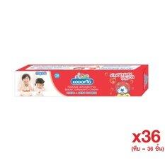 KODOMO ยาสีฟัน สำหรับเด็ก แบบครีม โคโดโม กลิ่นสตรอว์เบอรรี่ 40 กรัม (ซื้อยกหีบ 36 หลอด)