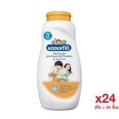 KODOMO แป้งเด็ก โคโดโม สูตรเนเชอรัล ซอพท์ โพรเทคชั่น 400 กรัม (ซื้อยกหีบ 24 กระป๋อง)