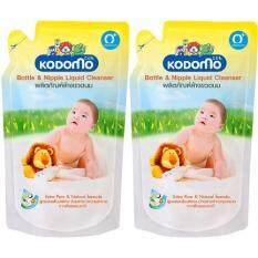 Kodomo น้ำยาล้างขวดนมเด็กโคโดโม 600 ml แพ๊ค 2 ห่อ