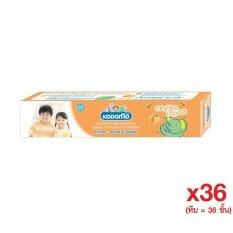 KODOMO ยาสีฟัน สำหรับเด็ก โคโดโม กลิ่นส้ม 80 กรัม (ซื้อยกหีบ 36 หลอด)