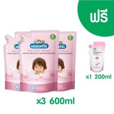 KODOMO น้ำยาปรับผ้านุ่ม โคโดโม (Anti-Bacteria) (ชนิดถุงเติม) 600 มล. 3 ถุง Free Shokubutsu ครีมอาบน้ำ โชกุบุสซึ โมโนกาตาริ Chinese Milk Veach (สีชมพู) 200 ml ถุงเติม 1 ถุง