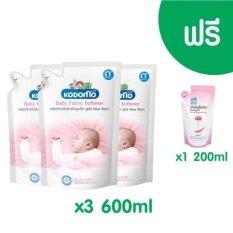 KODOMO น้ำยาปรับผ้านุ่ม โคโดโม (NEW BORN) (ชนิดถุงเติม) 600 มล. 3 ถุง Free Shokubutsu ครีมอาบน้ำ โชกุบุสซึ โมโนกาตาริ Chinese Milk Veach (สีชมพู) 200 ml ถุงเติม 1 ถุง