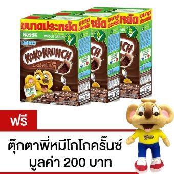 Koko Krunch โกโก้ครั้นซ์ ซีเรียล ขนาด 500 กรัม (แพ็ค 3) แถมฟรี ตุ๊กตาพี่หมีโกโก้