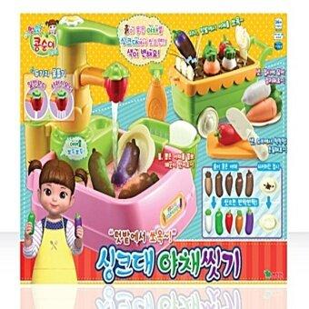 Kongsuni sink washing vegetables - intl