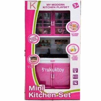 KUKTOY ชุดครัวมินิ ของเล่นเด็กชุดครัวมินิ 5603