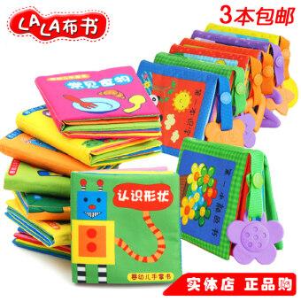Lalababy ทารกหนังสือปาล์มกระดาษเสียงหนังสือผ้า