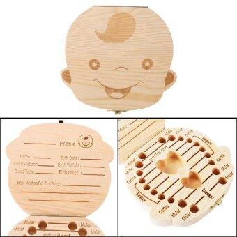Harga leegoal Baby Wooden Teeth Save Box Milk Teeth Wood Case StorageKids Keepsake Organizer (Boy) - intl