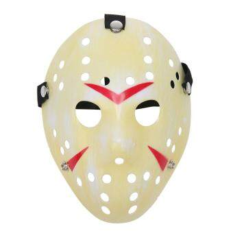 leegoal Thickening Fade Yellow Jason Mask Halloween Custume BallParty Horror Funny Cosplay Face Mask - intl