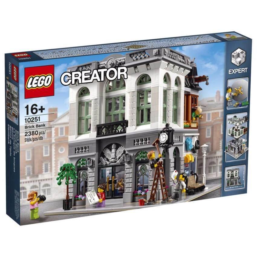 LEGO ตัวต่อเสริมทักษะ เลโก้ ครีเอเตอร์ เอคซเพิร์ท บริค แบ็งค์ - 10251