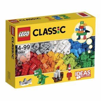 LEGO ตัวต่อเสริมทักษะ เลโก้ คลาสสิค ครีเอทิฟว ซับเพิลเม้น - 10693