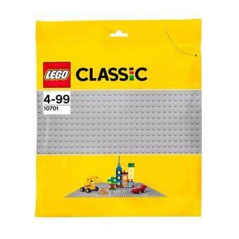 LEGO ตัวต่อเสริมทักษะ เลโก้ คลาสสิค เกร เบรสเพลด - 10701