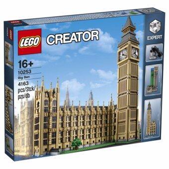LEGO ตัวต่อเสริมทักษะ เลโก้ ครีเอเทอร์ เอคเพิร์ท คอนฟิเดนชั่น เอ็กเพรท 3 2016 - 10253