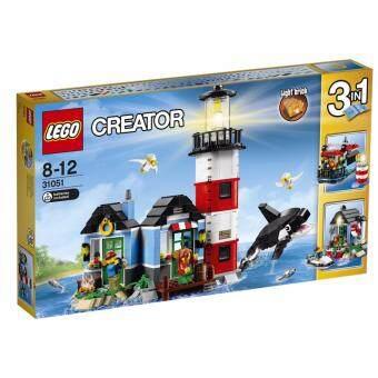 LEGO ตัวต่อเสริมทักษะ เลโก้ ครีเอเตอร์ ไลท์เฮาส์ พอยนท์ - 31051