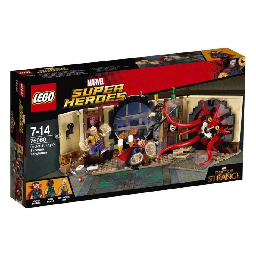 LEGO ตัวต่อเสริมทักษะ เลโก้ คอนฟิเดนชั่ล สไปเดอร์แมน 4 - 76060