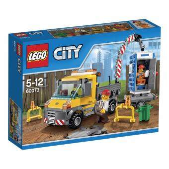 LEGO ตัวต่อเสริมทักษะ เลโก้ ซิตี้ เดโมลิชัน เซอร์วิช ทรัค - 60073