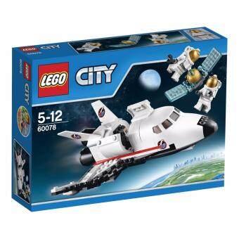 LEGO ตัวต่อเสริมทักษะ เลโก้ ซิตี้ สเพค พอร์ท ยูทิลิตี ซัทเทิล - 60078