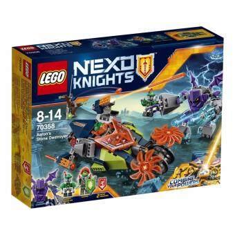 LEGO ตัวต่อเสริมทักษะ เลโก้ เน็กโซไนท์ เคลย์ ฟลอคอน ไฟท์เตอร์ บลาสเตอร์ - 70358