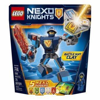 LEGO ตัวต่อเสริมทักษะ เลโก้ เน็กโซไนท์ แลนซ์ เชอซัช ไลท์นิงค์ -70362