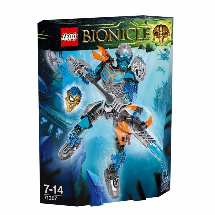 LEGO ตัวต่อเสริมทักษะ เลโก้ ไบโอนิเคิล แกลี่ ยูนิเตอร์ ออฟ วอเทอร์ - 71307