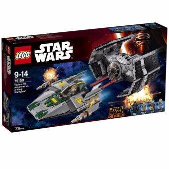 LEGO ตัวต่อเสริมทักษะ เลโก้ สตาร์ วอร์ แวเดอร์ ไท เอดเว้รนเคด วีเ - 75150