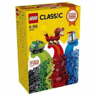 LEGO ตัวต่อเสริมทักษะ เลโก้ คลาสสิคครีเอทีฟ บ็อกซ์ Creative Box V29 - 10704