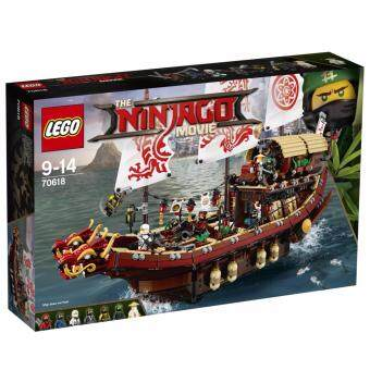 LEGO Destiny's Bounty เลโก้ เดสทินี่ เบาน์ตี้ - 70618