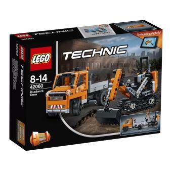 LEGO ตัวต่อเสริมทักษะ เลโก้เทคนิคโรดเวิร์ค ครู Roadwork Crew - 42060