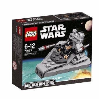 LEGOStar Wars TM STAR DESTROYER™75033 ตัวต่อเสริมทักษะ เลโก้ สตาร์ เดซทรอยเยอร์