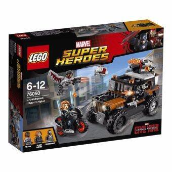LEGO ตัวต่อเสริมทักษะ เลโก้ ซูปเปอร์ ฮีโร่ คอนฟิเดนเชียว กัปตัน อเมริกา มูฟวี่ 1 - 76050