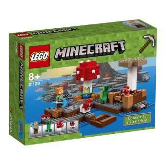 LEGO ตัวต่อเสริมทักษะ เลโก้มายคราฟเดอะ มัชรูม ไอซ์แลนด์ The Mushroom Island V29 - 21129
