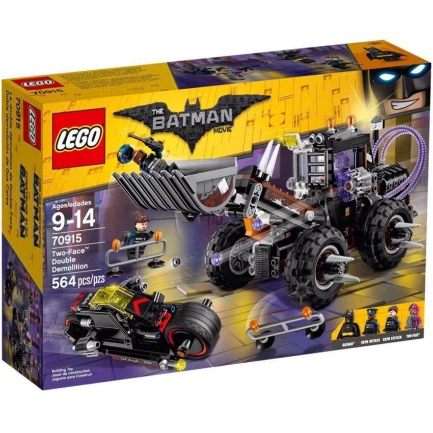 LEGO The Lego Batman Movie 70915 Two-Face™ Double Demolition