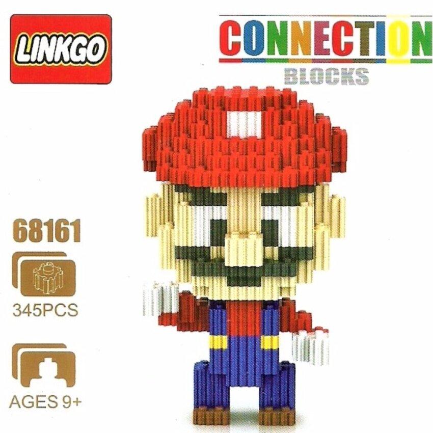 ตัวต่อ LINKGO LEGO เลโก้ นาโน ไมโคร บล็อก Mario มาริโอ้ - ของขวัญ จับฉลาก ปีใหม่